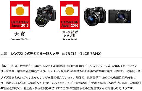 20160520-5.jpg