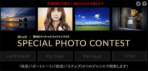 20170126-5.jpg