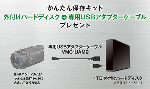 20170303-3.jpg