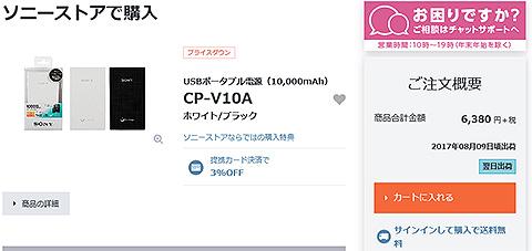 CP-V10A.jpg