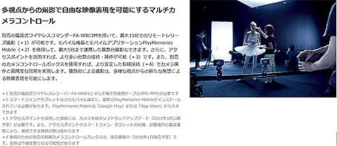 Cyber-shot-cp5.jpg