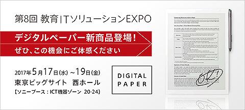 EDIX_banner1200-540.jpg