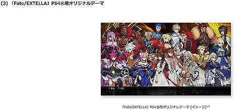 Fate-2.jpg