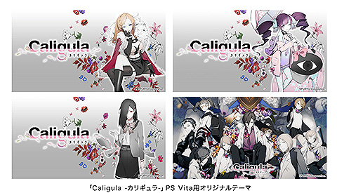 Gallery_caligula_PSVita_6.jpg