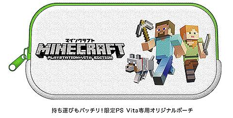 Gallery_minecraft_PSVita2_1.jpg