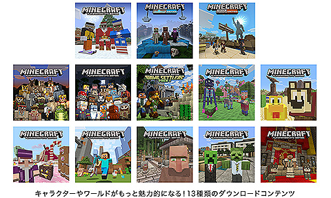 Gallery_minecraft_PSVita2_3.jpg