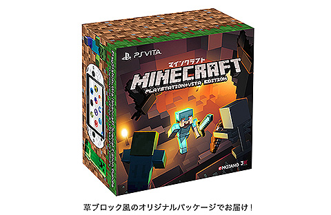 Gallery_minecraft_PSVita2_4.jpg
