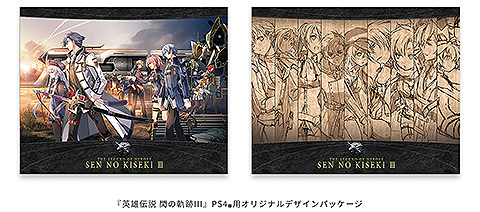 Gallery_sen3_2.jpg