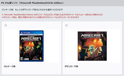 Minecraft-1.jpg