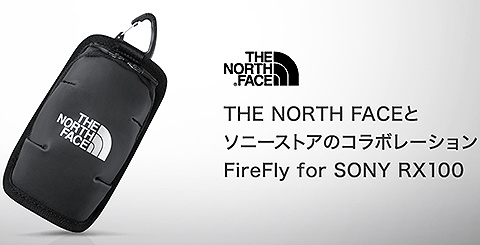 THE_NORTH_FACE_case_mainvisual.jpg