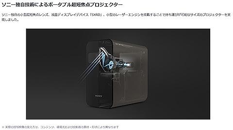 Xperia-Touch-1.jpg