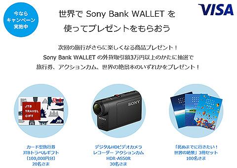 bank-2.jpg