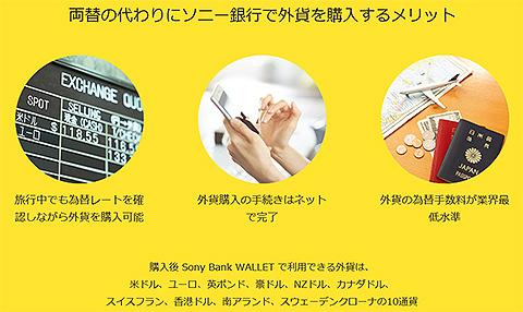 bank-4.jpg
