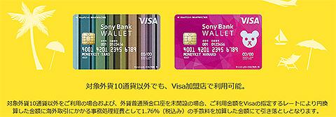 bank-5.jpg