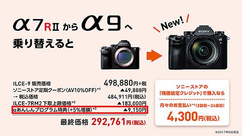 camera-shitadori_2.jpg