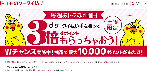 dpoint2.jpg