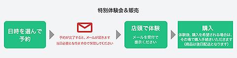 entry_img-03.jpg