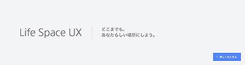 lsux_top_banner1200x320.jpg