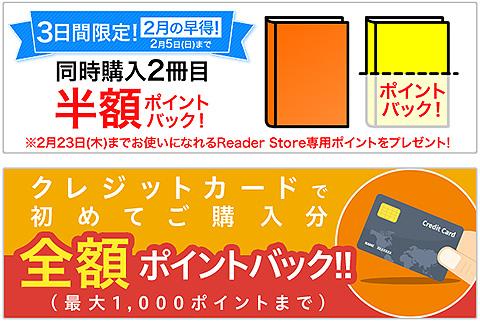 hayatoku2017.jpg