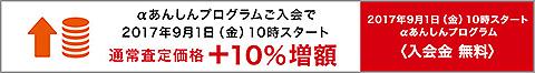 reason_banner.jpg