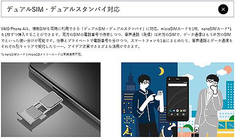 vaiophone2.jpg