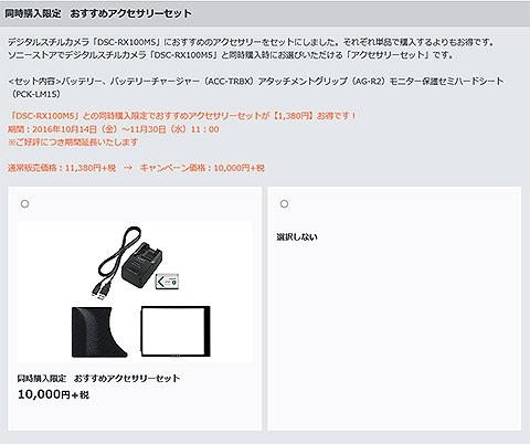 DSC-RX100M5.jpg