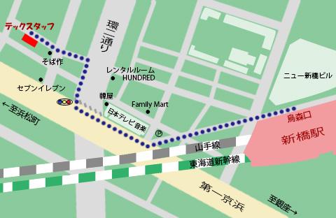 駅改3.jpg