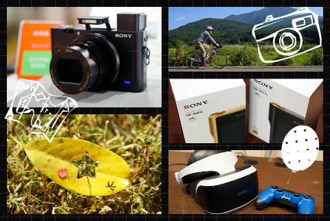 FotorCreated.jpg