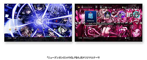 Gallery_PS4_danganronpa-V3_2.jpg