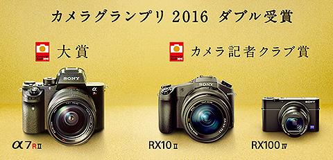 camera_160520.jpg